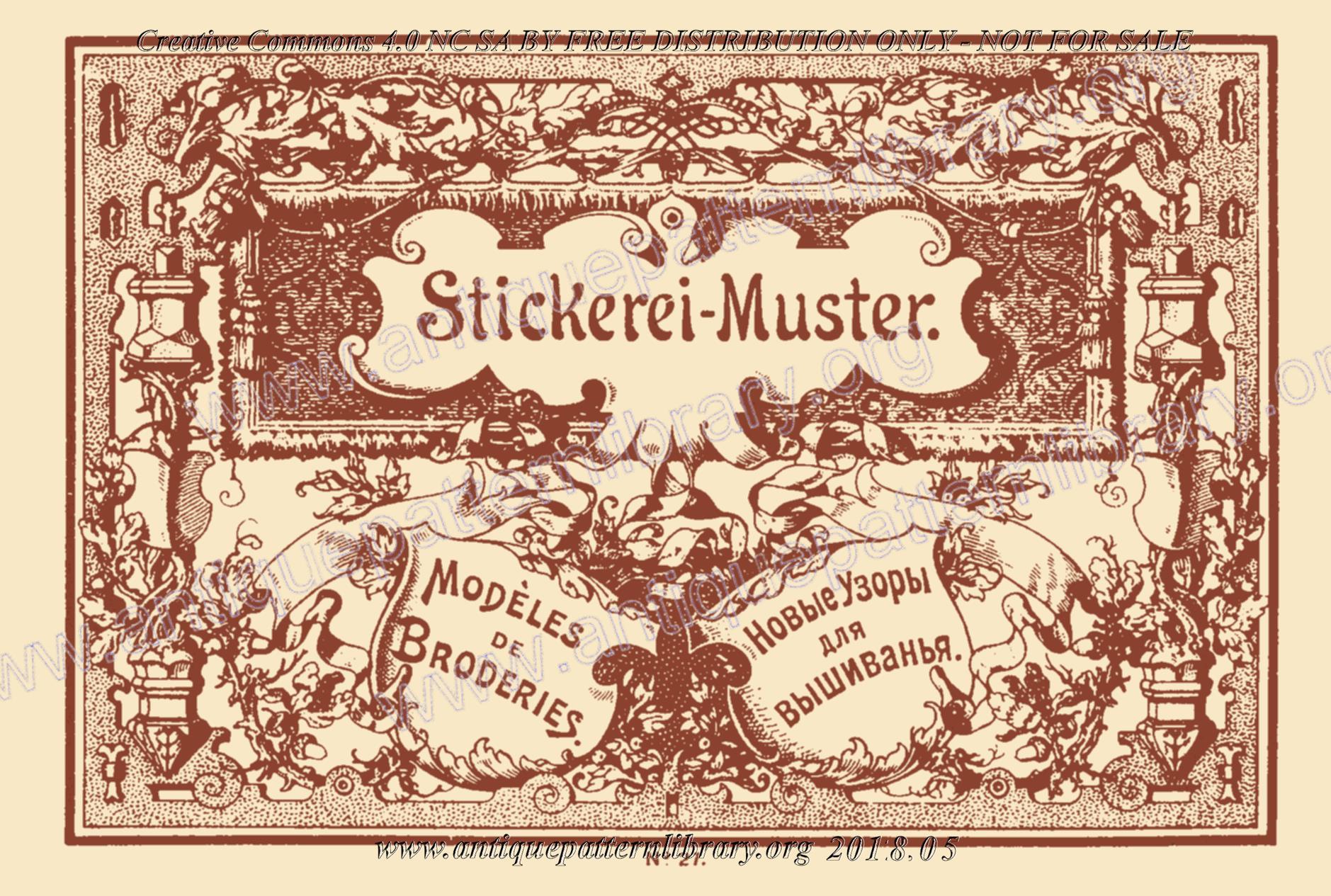 Luxury Nazi Afghanisch Häkelmuster Image Collection - Decke Stricken ...