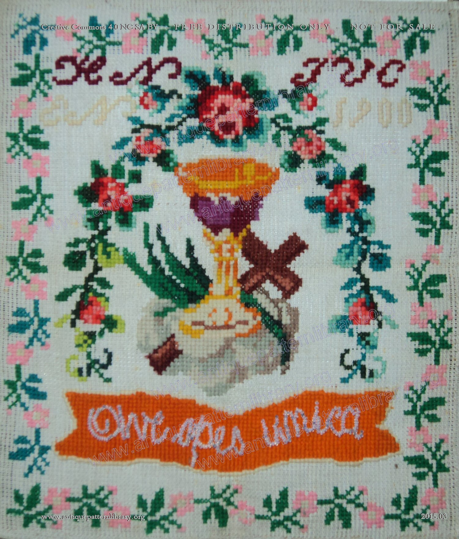 F-YS002 Sampler with religious centre motif