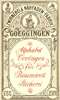 C-YS048.GogginenAlphabet.th.png
