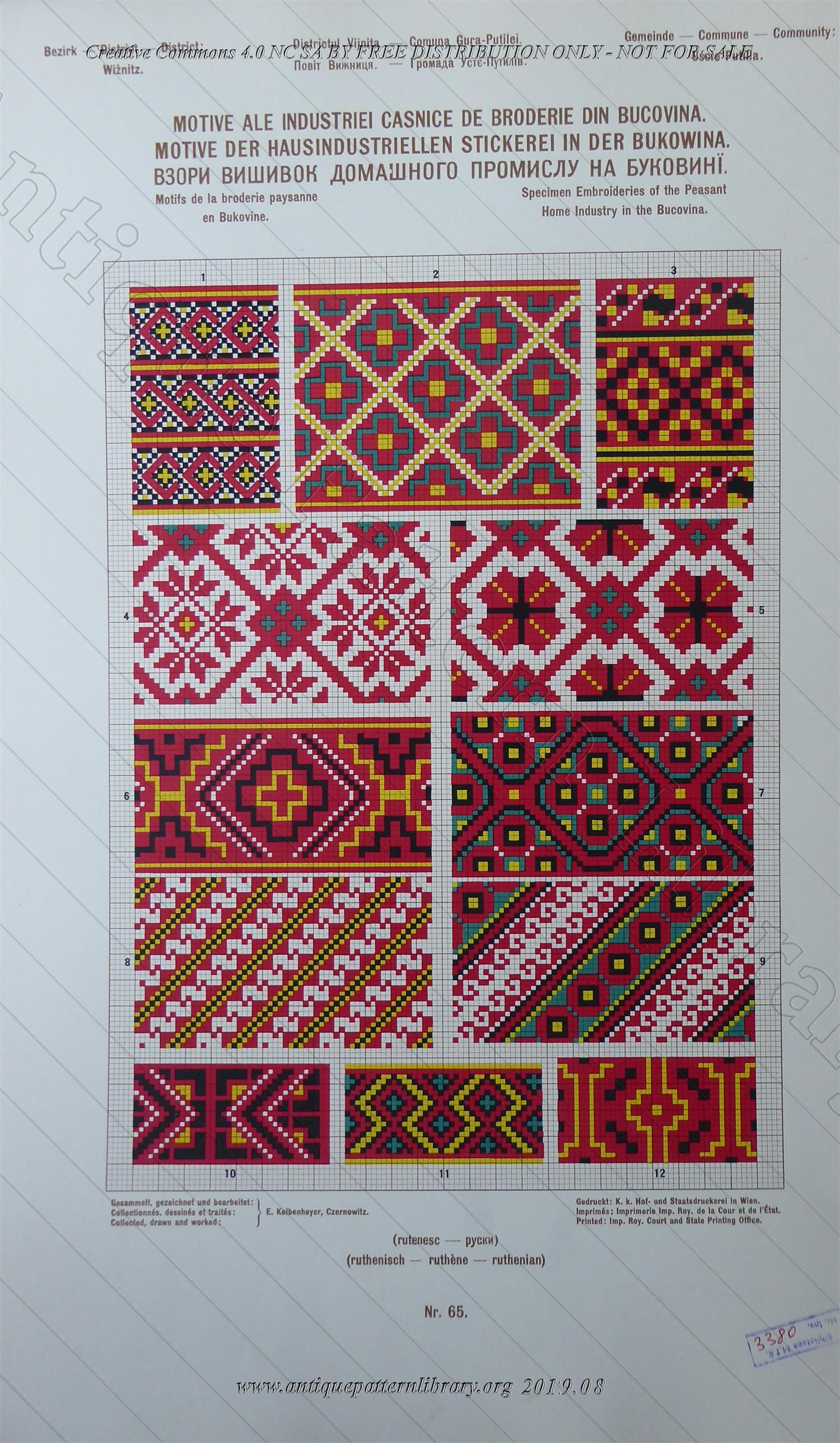 H-IB003 Specimen Embroideries of the Peasant Home Industrie in the Bukovina